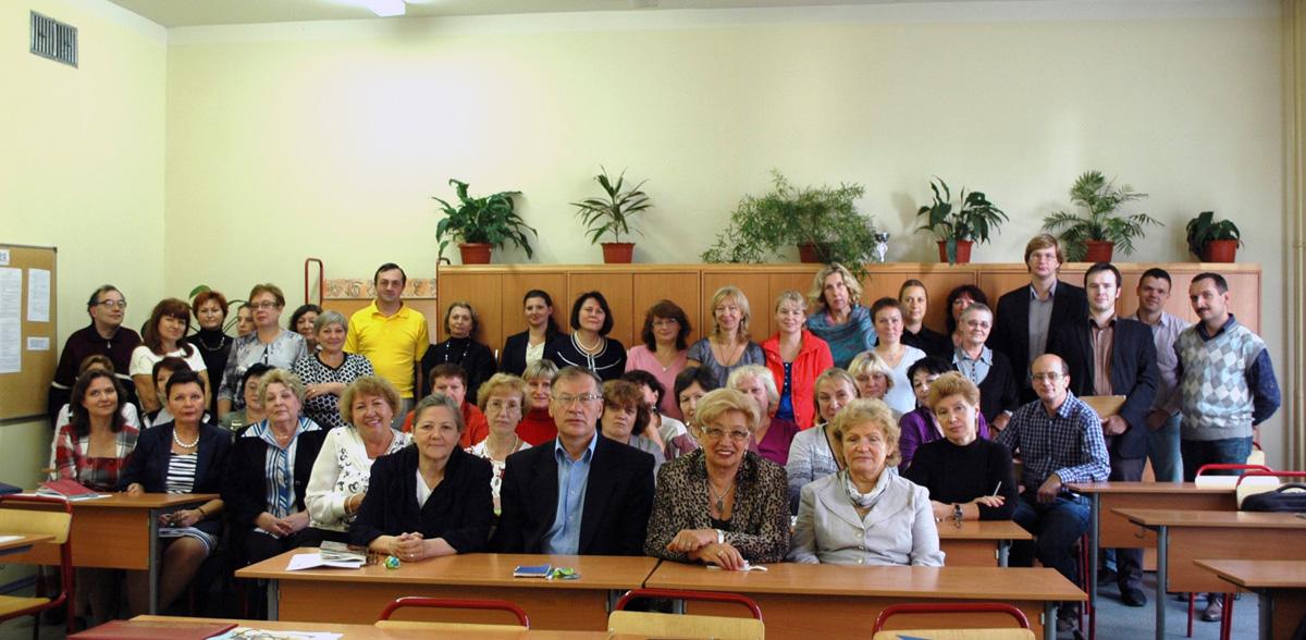 Лицей 1501 москва официальный сайт приемная комиссия - 17a